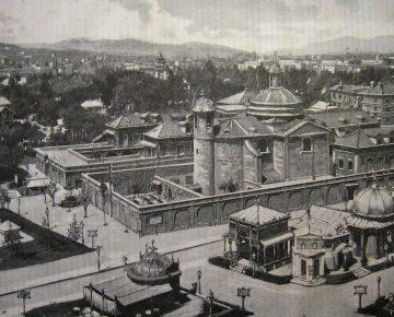 Exposició 1888 a Barcelona